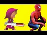 Маша и медведь делают УКОЛ человеку пауку - мультфильм для детей сборник про укол