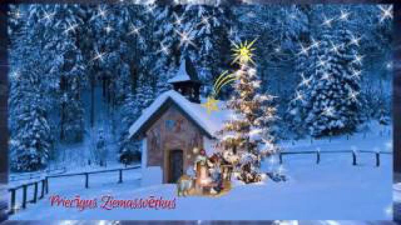 Klusa nakts, svēta nakts / Priecīgus Ziemassvētkus!