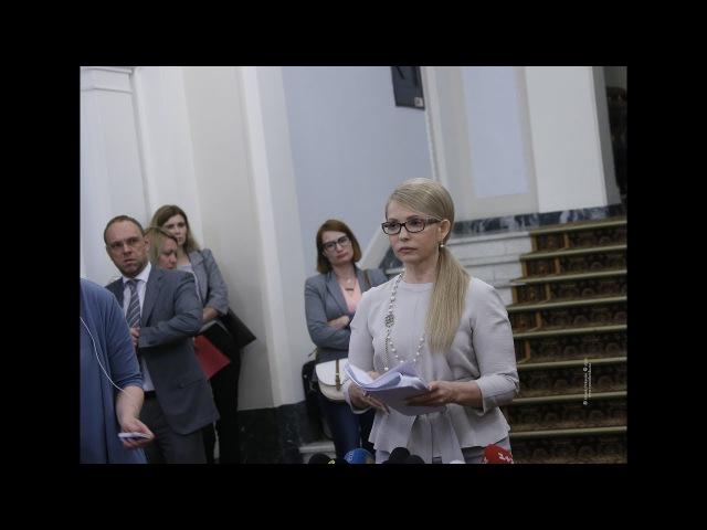 Юлія Тимошенко Медична реформа від влади вб'є український народ