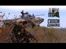 | Армейские будни | ArmStalker | История одного отряда |