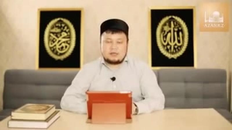 Рамазан жайлы тоқыма хадистер