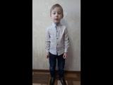 Селезнев Егор_5 лет. М.Ю.Лермонтов