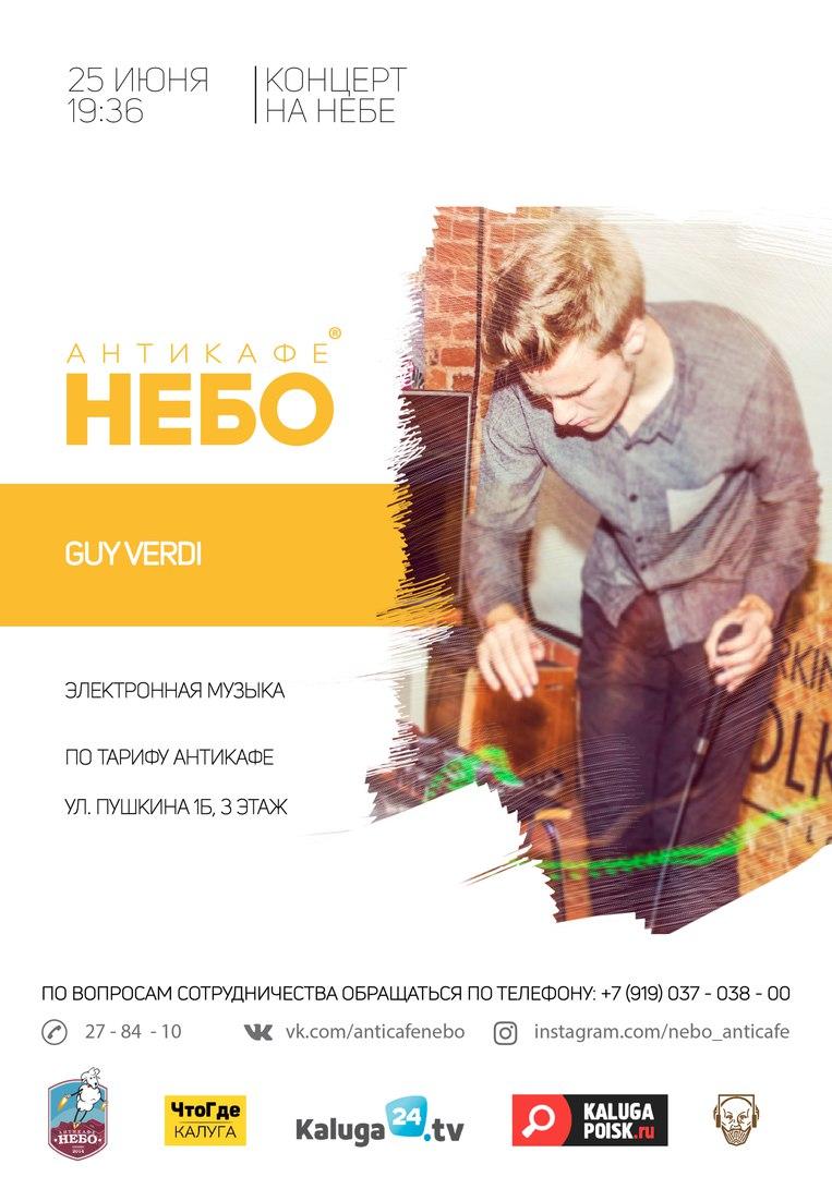 Афиша Калуга Концерт Guy Verdi / НЕБО / 25 июня