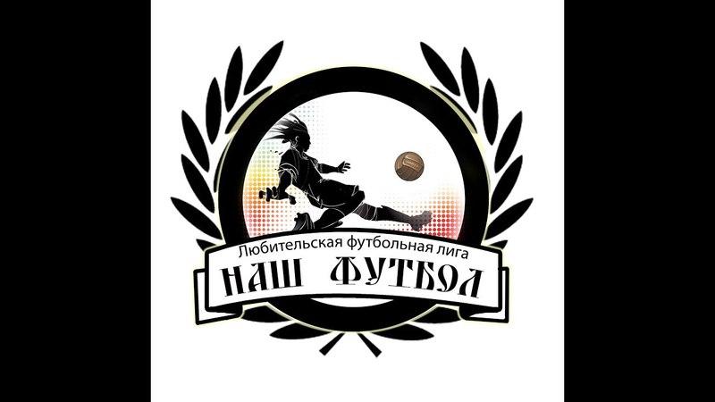 Brazers - ЭраГК (14 тур, 18.03.2018, обзор)