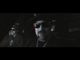 Hollywood Undead - Black Cadillac (2017)