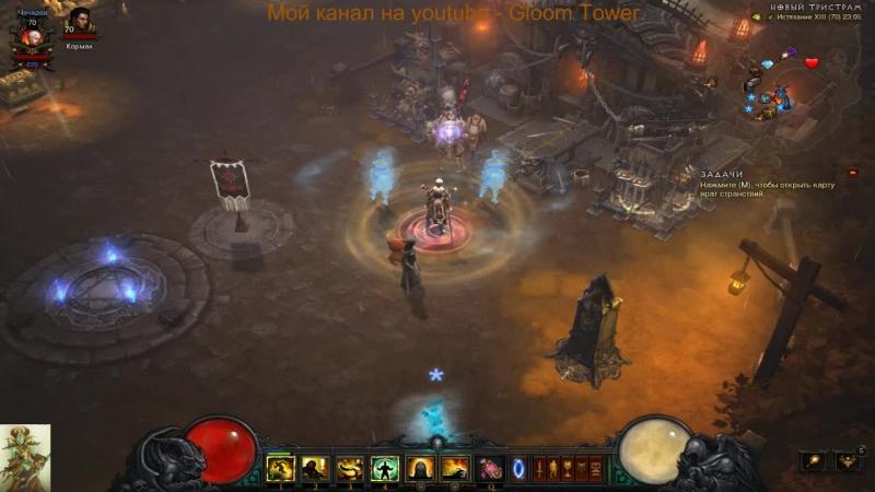 Diablo 3 - let's play - Monk - sezon 12 - part2 - Tristram's falling