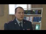 В Академии ФСИН России стартовал III Международный пенитенциарный форум