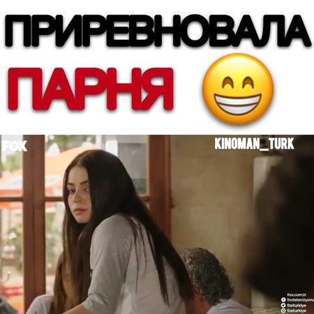 """TURK SERIALS 🇹🇷❤️ on Instagram: """"Айчин обожаю её 😍😍😍 Кто смотрел сериал? Делитесь впечатлениями! - - - - - - - - - - - Количество серий: 125 🎥Сери..."""