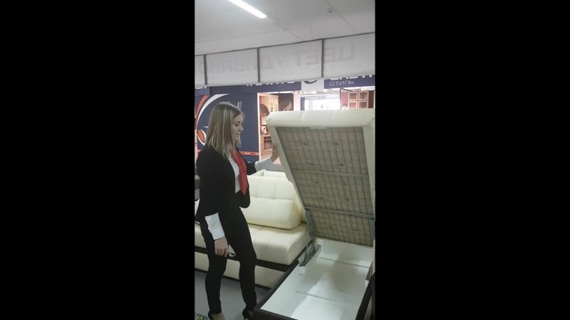 Как выбрать диван с металлокаркасом