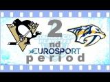 NHL_2016-17_SC_PIT_NSH_2017-06-05_G4_2 ru