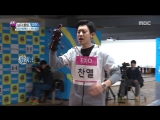 [CUT] 180216 MBC 2018 ISAC for Bowling @ EXOs Chanyeol