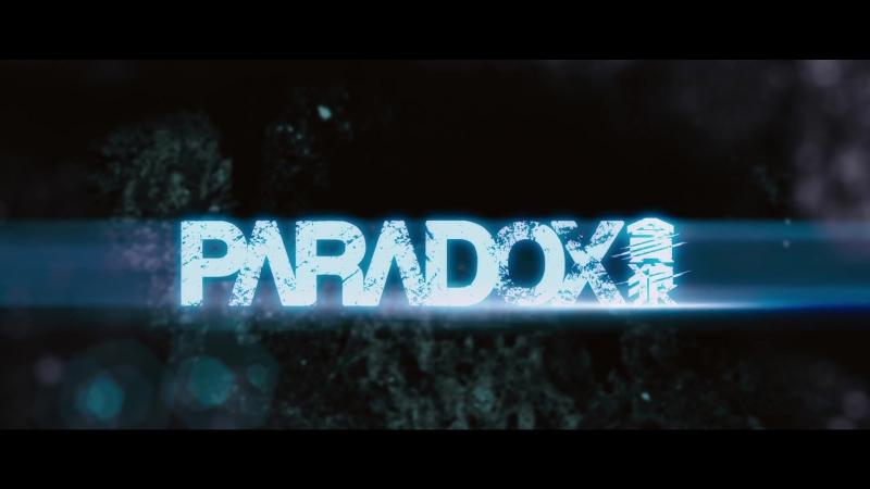 S.P.L. Звезды судьбы 3 Парадокс Трейлер