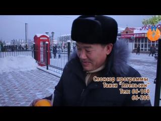 Замес-Майонез - и такси апельсин