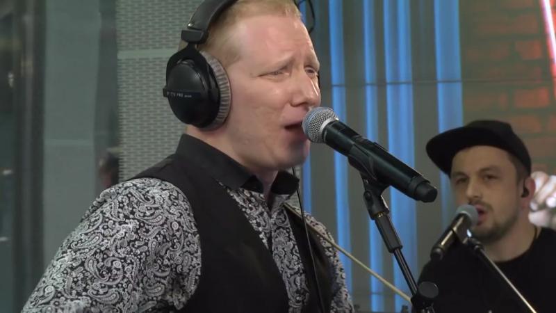 Братья Грим – Ресницы (LIVE Авторадио)