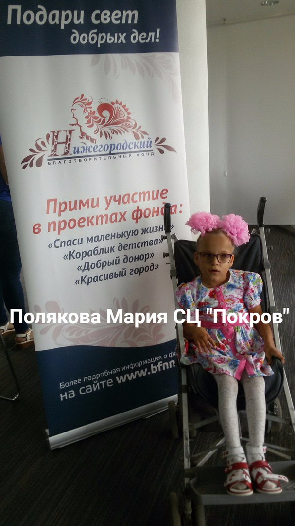 Просим помощи в преобретении специализированного оборудования для учебы (парта, кресло) для ребенка-инвалида.