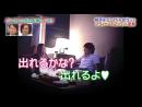 LONDON HEARTS 2012 08 28 2HSP Part 2 Pon Murakami's Romance Scoop ポン村上の恋愛スクープ