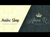 Промо видео для Arabic Shop & Anna R