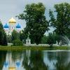 Общественная палата города Дзержинский