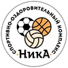 НИКА | фитнес | тренажерный зал | Пермь
