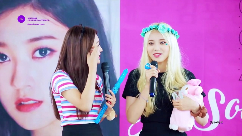 170902 Choerry Jinsoul Gimpo Fansign Event