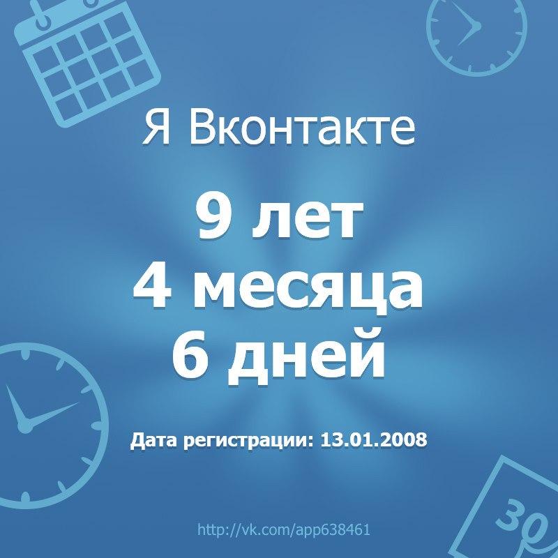 Константин Фотка | Одесса