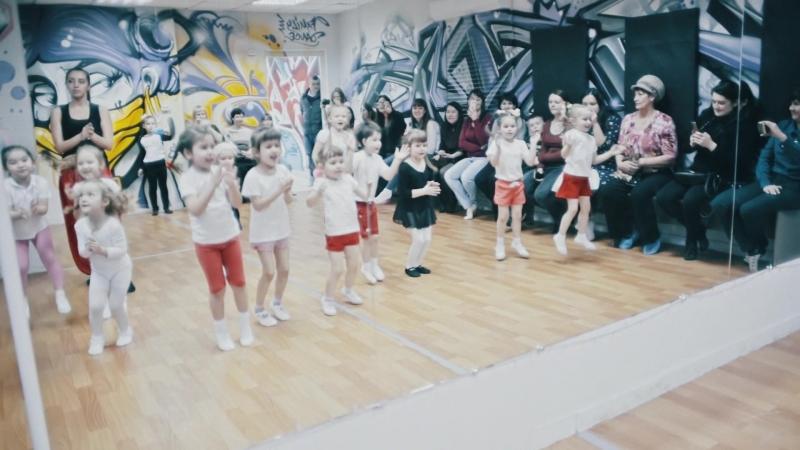 FAMILY DANCE - Открытый урок. Детская хореография. Отзывы родителей[Кристина Кривцова]