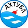Рыболовная база «Ахтуба»