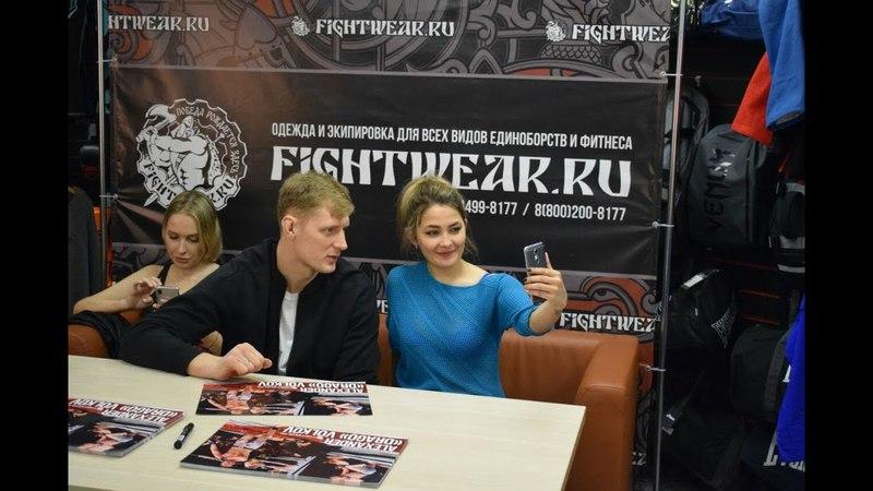 БОЕЦ UFC Александр Волков передает привет г.Оренбург и Саракташ
