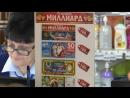 Пенсионерка выиграла полмиллиарда рублей и стала мишенью для вымогателей