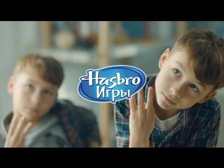 Тривиал. Hasbro Игры