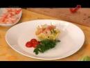 Быстрые рецепты - 48. Зеленый салат в сырной корзиночке с креветками