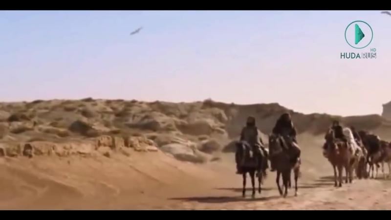 В защиту пророка Мухаммада ﷺ - Мухаммад аль-Арифи.mp4