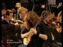 Ария - Концерт с Симфоническим Оркестром Live