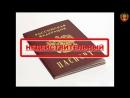 Замена КОПИИ паспорта РФ это аусвайс для рабов на действительный паспорт Гражданина СССР в 2018 году Ссылки в описании