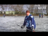 спорт хоккей Бурак 4.16