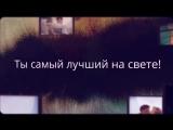 Людмила_Чапарова_1080p