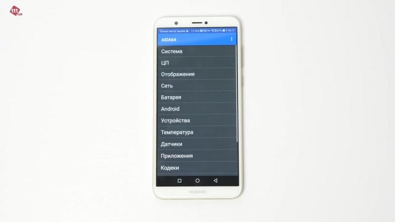 Обзор смартфона Huawei P Smart - компактный экран 18_9, двойная камера и NFC