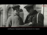 100 фактов о 1917.  Проверка документов
