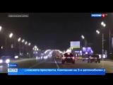 Вести.Ru Мажоры устроили гонки на Кутузовском проспекте