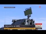 Экипажи ЗРК #ТорМ2 успешно поразили крылатые ракеты противника под Астраханью