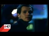 Basshunter — Now Youre Gone (VH1 European)