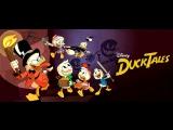 Opening DuckTales (Russian) | vk.com/newducktales