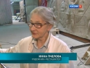 Реставраторы восстанавливают барельефы стадиона Динамо