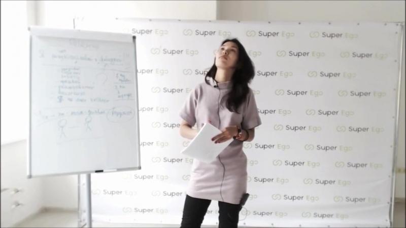 Презентация Дели Горяевой по беременности и счастливому материнству