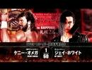 Kenny Omega vs Jay White NJPW The New Beginning In Sapporo Highlights