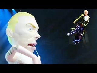 Pink - Revenge ft. Eminem live Talking Sticks Resort Arena on March 1, 2018