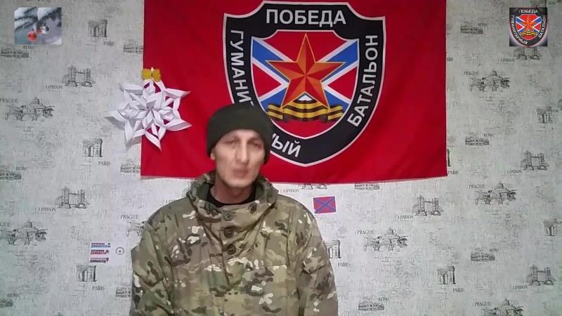 декабрь в Донецке . гумбат Победа.