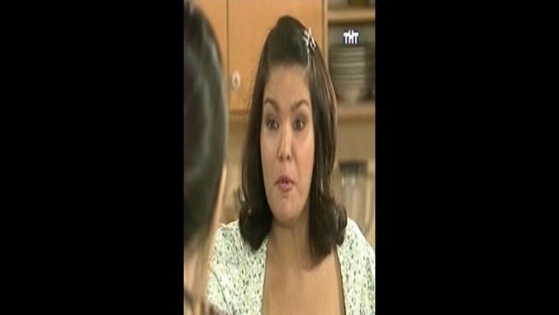 Juana la virgen - Хуана-девственница 142 серия