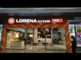 Открытие нового салона LORENA кухни в Екатеринбурге!