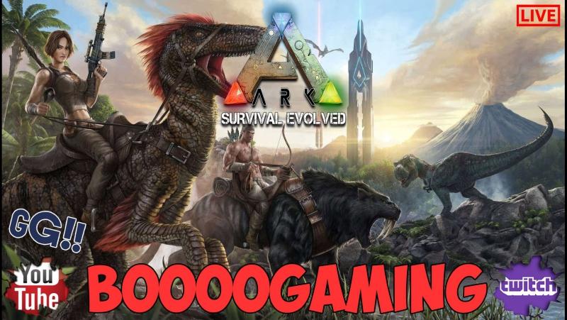 Развиваемся выживаем в ARK: Survival Evolved